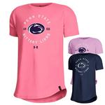 Penn State Under Armour Youth Girls' PS Nit Lions T-Shirt